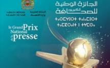 17e édition du Grand Prix national de la presse