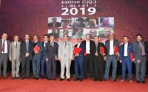 Le Prix du Maroc du livre 2020 est lancé