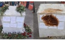 Vandalisme : la stèle érigée en hommage à Abderrahmane El Youssoufi profanée