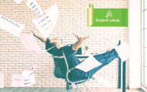 Digitalisation de l'administration : la solution existe et elle est marocaine