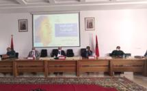 Dakhla / INDH : Création d'entreprises en faveur des jeunes