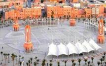Le conseil provincial de Laâyoune adopte plusieurs conventions de partenariat