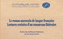 Le roman marocain de langue française : Lectures croisées d'un renouveau littéraire