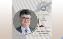 Le chercheur marocain Mohamed Mechbal remporte le Prix du Roi Fayçal de la langue arabe et la littérature