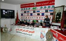 Assemblée générale du MAT de Tétouan : Qui se chargera du règlement des dettes ?