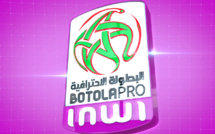 """Botola Pro D1 """"Inwi"""" (17ème journée): Le programme"""