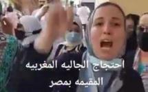La communauté marocaine dénonce la fameuse liste B