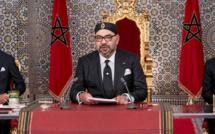 Fête du Trône: Plus de 80 pays au séminaire de l'ANU-Maroc